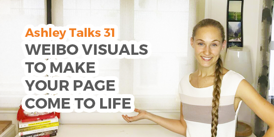 Weibo Visuals to Make Your Page Come to Life