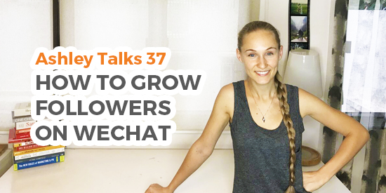 How to Grow Followers on WeChat