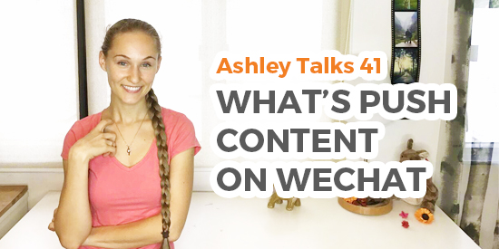 What's Push Content on WeChat