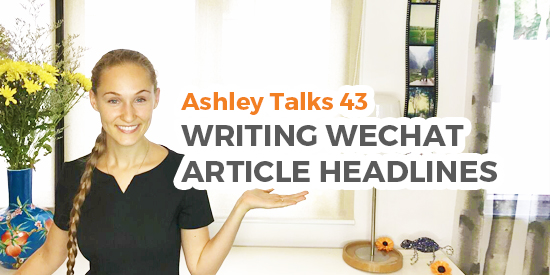 Writing WeChat Article Headlines