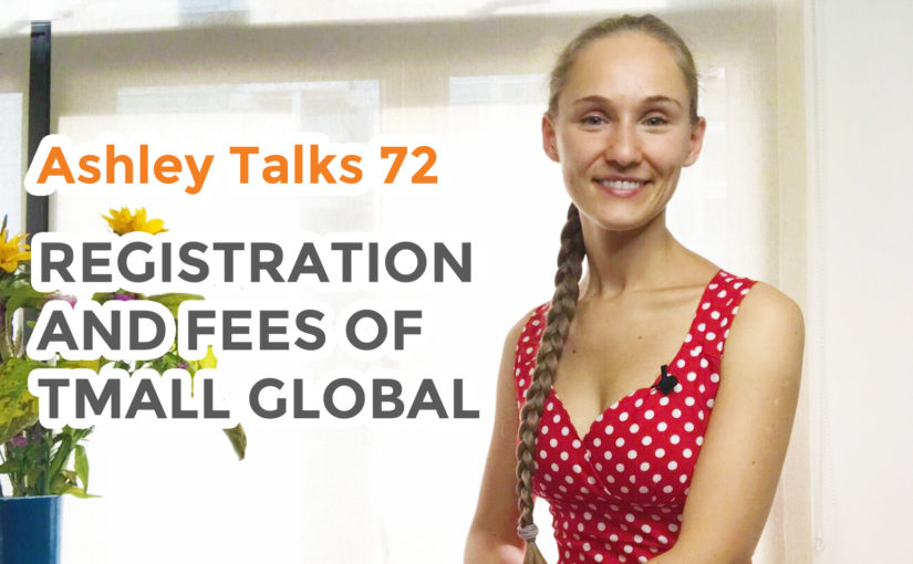 Registration Criteria and Fees for Tmall Global – Ashley Talks 72