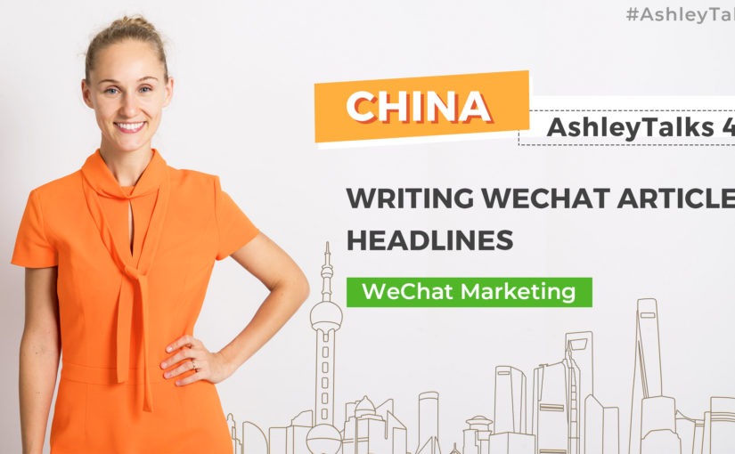 Writing WeChat Article Headlines – Ashley Talks 43