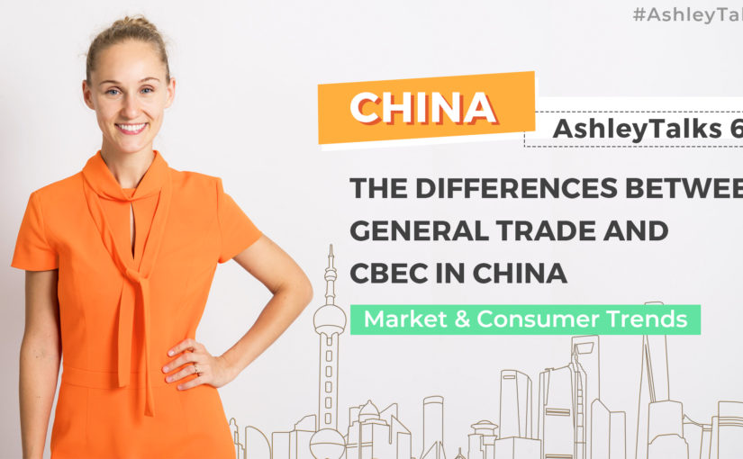 The Differences Between General Trade and CBEC in China – Ashley Talks 62