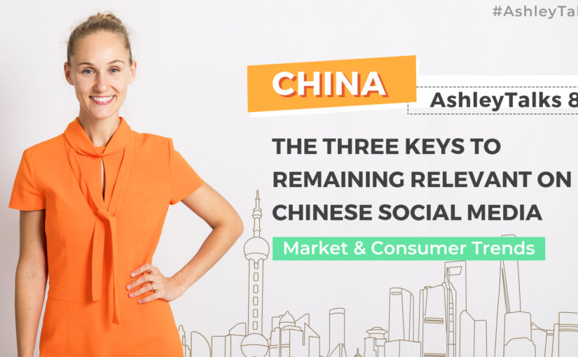 The Three Keys to Remaining Relevant on Chinese Social Media Q&A-Ashley Talks 80