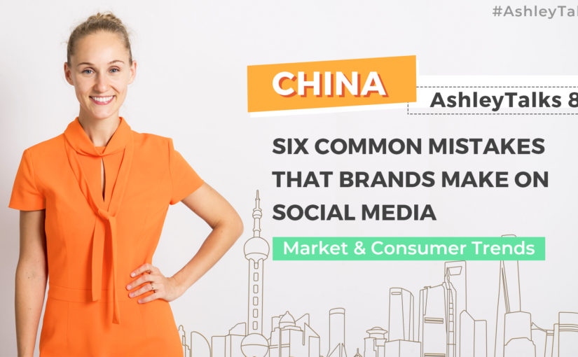 Six Common Mistakes that Brands Make on Social Media-Q&A-Ashley Talks 81