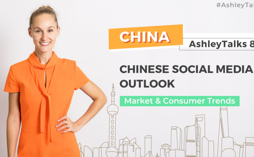 Chinese Social Media Outlook-Q&A-Ashley Talks 83