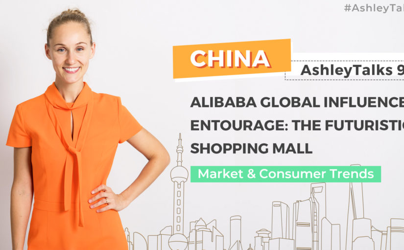 Alibaba Global Influencer Entourage: The Futuristic Shopping Mall – Ashley Talks 90